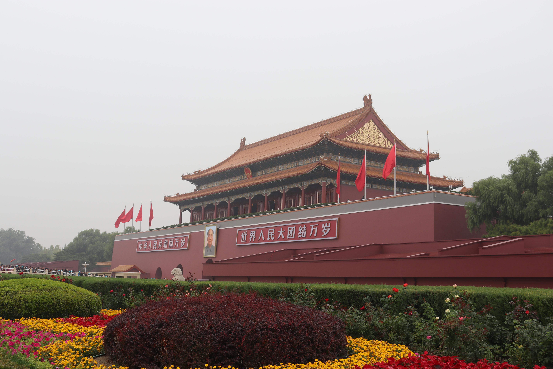 CHINA ADVENTURE SCHOOL TOUR