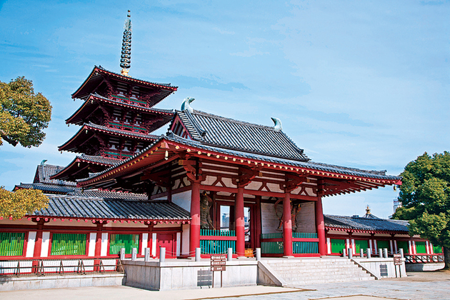 11-DAY JAPAN GOLDEN ROUTE TOUR